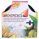 Archimedes Набор капельного полива горшечных растений 90840