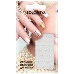 Набор: наклейки Solomeya Жемчужные украшения/Pearl ornament 5 г