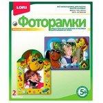 LORI Фоторамки - Веселые щенки (Н-104)