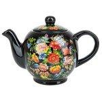 Polystar Global Art Заварочный чайник Романс 1,1 л
