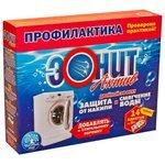 ЭОНИТ Порошок для защиты от накипи и смягчения воды 14х50 г