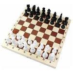 Десятое королевство Шахматы и шашки (03879)