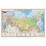 DMB Политико-административная карта Россия 1:4 (715)