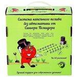 Синьор Помидор Набор капельного полива 60 растений кран-таймер