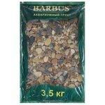 Грунт BARBUS Каспий Gravel 010, 3.5 кг