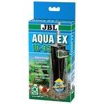 Сифон механический JBL AquaEx Set 10-35