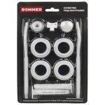 """Комплект аксессуаров ROMMER 11 в 1 с двумя кронштейнами (3/4"""")"""