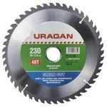 Пильный диск URAGAN Чистый рез по дереву 36802-230-30-48 230х30 мм