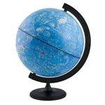 Глобус звездного неба Глобус звездное небо Глобусный мир 320 мм (10063)