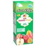 Сок Халеда яблочно-грушевый, c 4 месяцев