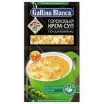 Gallina Blanca Крем-суп 2 в 1 Гороховый по-голландски 22 г