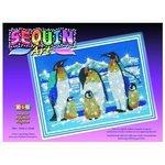 KSG Мозаика из блесток и бусин Пингвины (0617)