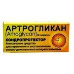Артрогликан таблетки уп. 30 шт Биоцентр ЧИН