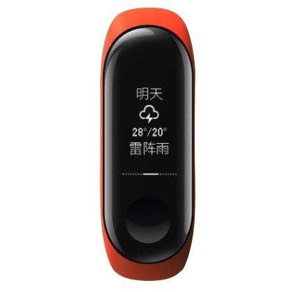 Купить Браслет Xiaomi Mi Band 3