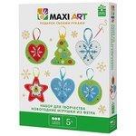 Maxi Art Набор для творчества Новогодние игрушки из фетра (MA-20123)