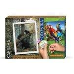 Набор Danko Toys Медведи и попугаи