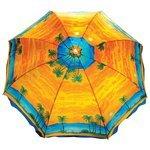 Пляжный зонт Greenhouse UM-T190-4/220 купол 220 см, высота 220 см