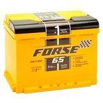 Автомобильный аккумулятор Forse 6СТ-65R 640А