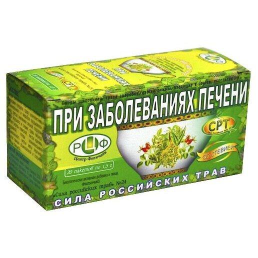 Чай от простатита в спб лечение острого простатита и задержки мочи